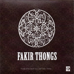 fakir_thongs